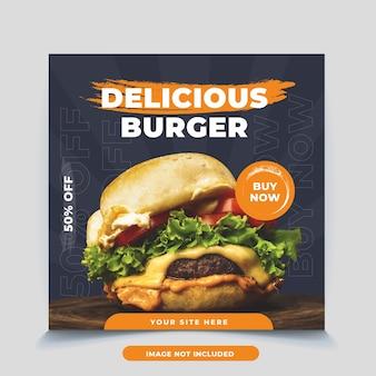 Modelo de banner de mídia social de fast food