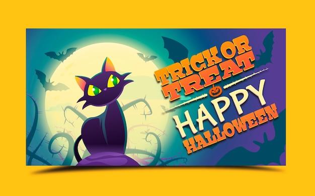 Modelo de banner de mídia social de halloween