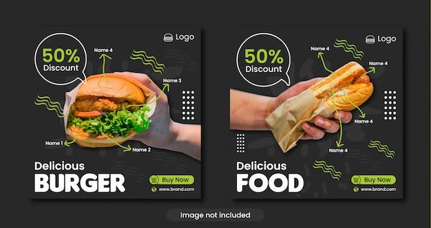 Modelo de banner de mídia social de menu de hambúrguer ou fast-food