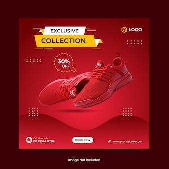 Modelo de banner de mídia social de venda de sapatos de coleção exclusiva e design de banner de postagem instagram