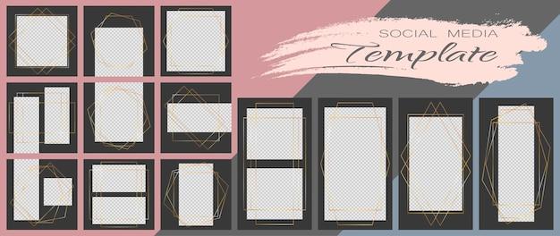 Modelo de banner de mídia social. maquete editável para blog pessoal, layout para promoção