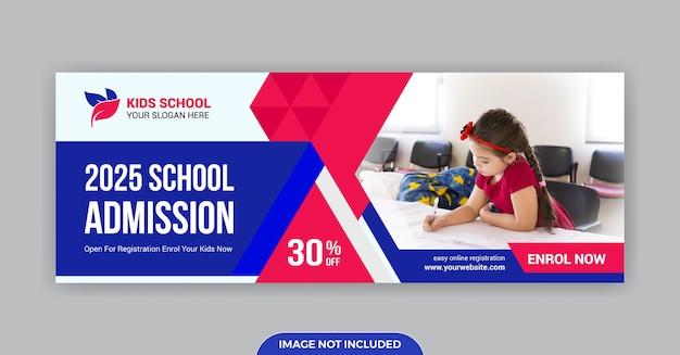 Modelo de banner de mídia social para admissão na escola.