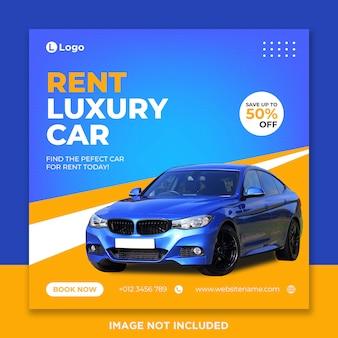 Modelo de banner de mídia social para alugar carro