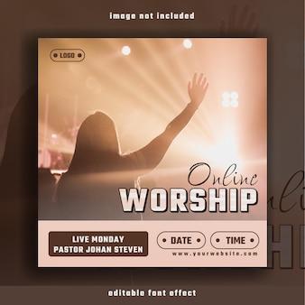 Modelo de banner de mídia social para conferência de adoração