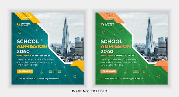 Modelo de banner de mídia social para educação de admissão escolar