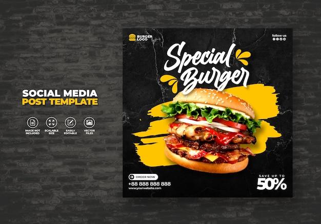 Modelo de banner de mídia social para menu de restaurante de comida