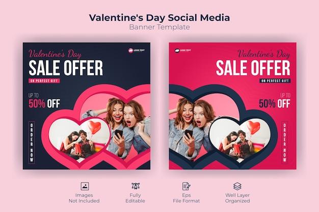 Modelo de banner de mídia social para o dia dos namorados