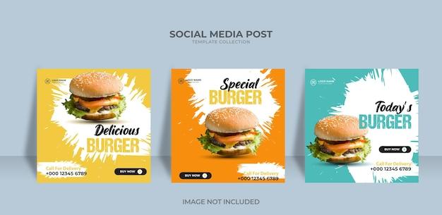 Modelo de banner de mídia social para promoção de comida de menu de hambúrguer elegante