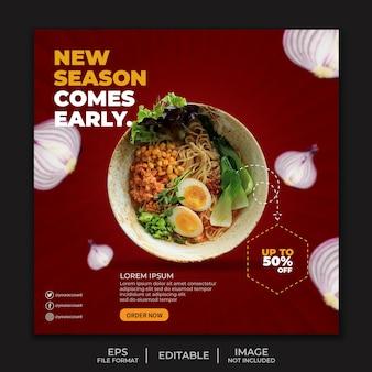 Modelo de banner de mídia social postar macarrão de restaurante de comida