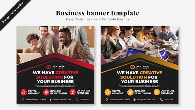 Modelo de banner de negócios com várias cores