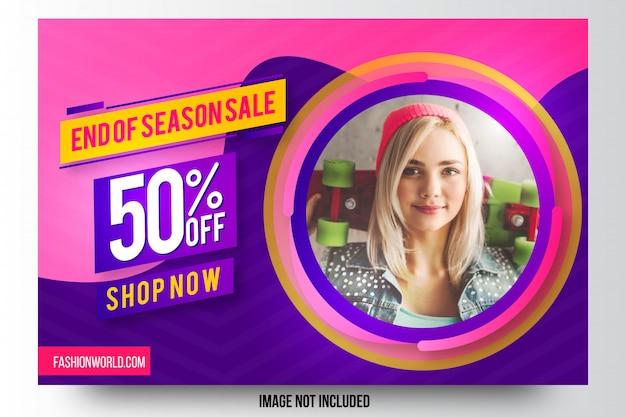 Modelo de banner de oferta de fim de temporada de venda