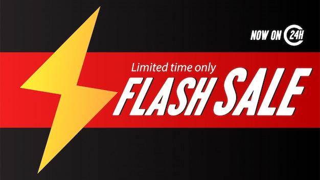 Modelo de banner de oferta de venda flash