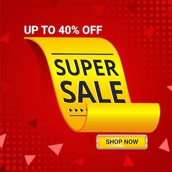 Modelo de banner de oferta especial de super venda