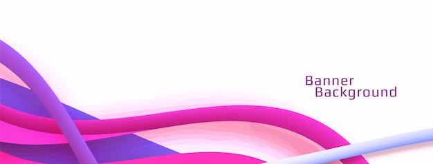 Modelo de banner de onda azul moderno e elegante