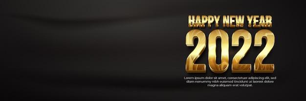 Modelo de banner de ouro em mármore de feliz ano novo de 2022 com espaço em branco efeito de texto editável 3d