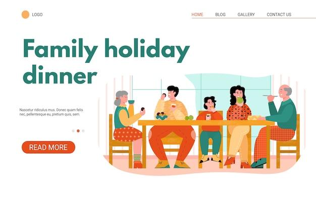 Modelo de banner de página da web com jantar de feriado em família