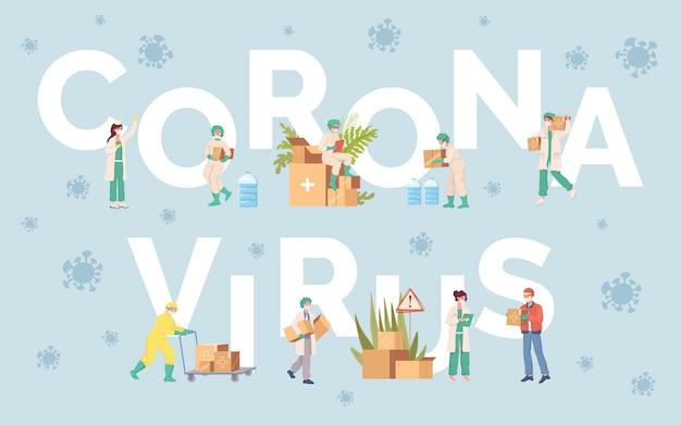 Modelo de banner de palavra de coronavírus. trabalhadores médicos carregando cartaz de desenho animado de ajuda humanitária.