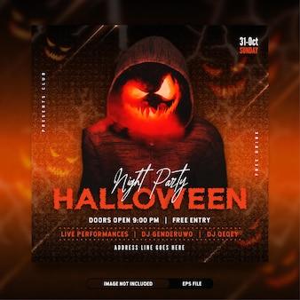 Modelo de banner de postagem de convite para festa de noite de halloween
