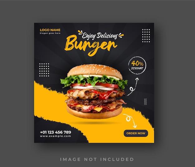 Modelo de banner de postagem de mídia social burger food