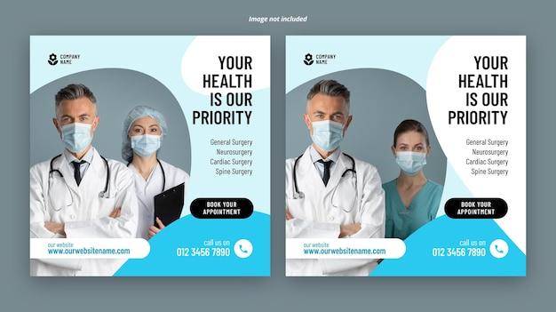 Modelo de banner de postagem de mídia social de serviços médicos de saúde