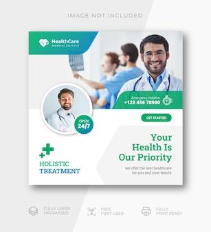 Modelo de banner de postagem de mídia social médica