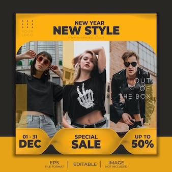 Modelo de banner de postagem de mídia social no instagram, promoção de moda de ano novo