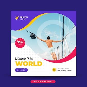 Modelo de banner de postagem de mídia social para agência de viagens