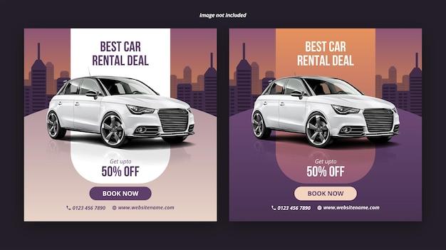 Modelo de banner de postagem de mídia social promocional de aluguel de automóveis