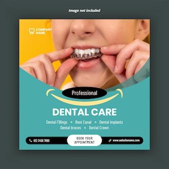 Modelo de banner de postagem de vetor de serviços médicos de atendimento odontológico
