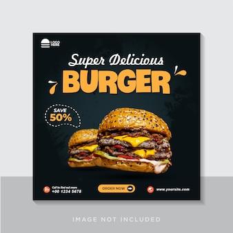 Modelo de banner de postagem do instagram para hambúrguer de comida