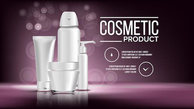 Modelo de banner de produto de garrafa cosmética