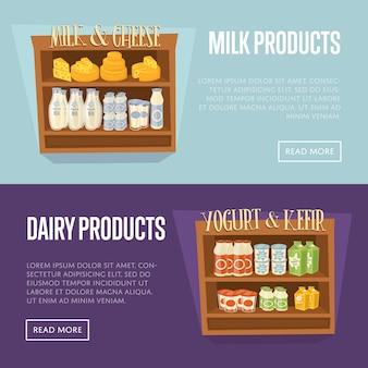 Modelo de banner de produtos lácteos com prateleiras de supermercados
