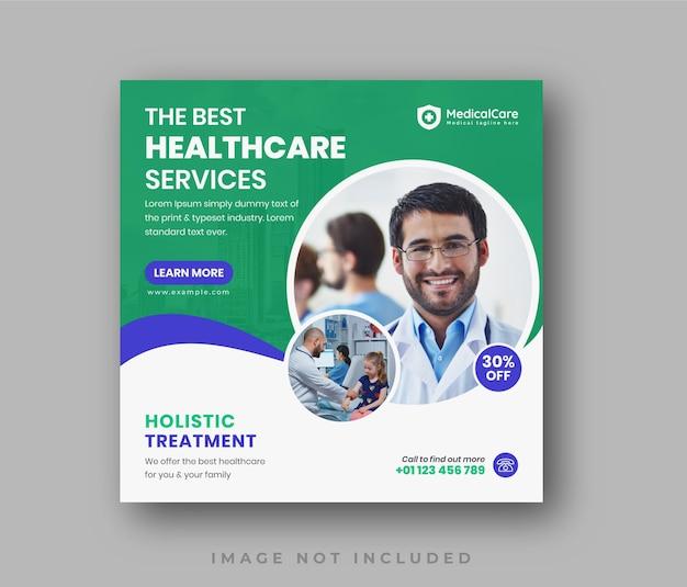 Modelo de banner de promoção da web de publicação de panfleto de saúde médica limpa mídia social