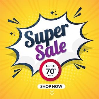 Modelo de banner de promoção de venda super para mídias sociais