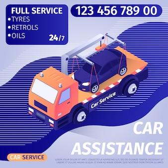 Modelo de banner de publicidade de assistência de carro com texto