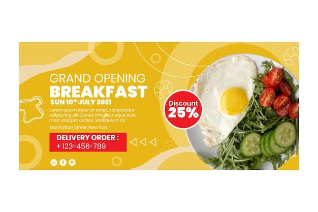 Modelo de banner de restaurante de café da manhã