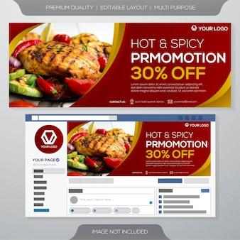 Modelo de banner de restaurante promo