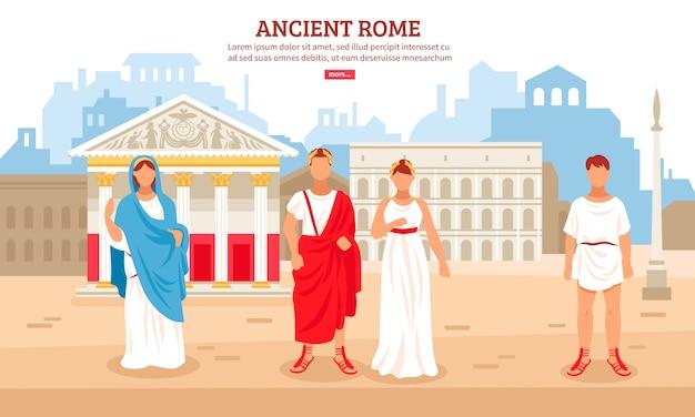 Modelo de banner de roma antiga