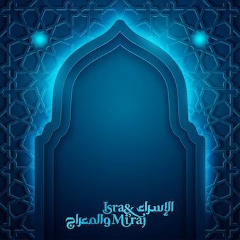 Modelo de banner de saudação islâmica isra mi'raj com ilustração de silhueta padrão e mesquita de marrocos