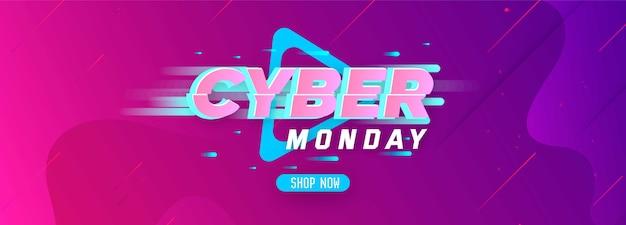 Modelo de banner de segunda-feira cyber efeito