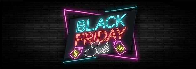 Modelo de banner de sexta-feira negra de design de néon