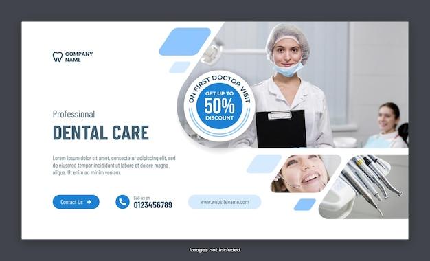 Modelo de banner de site de serviços de atendimento odontológico