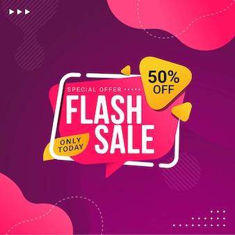 Modelo de banner de super venda promoção de desconto de venda flash