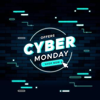 Modelo de banner de venda cibernética de design plano