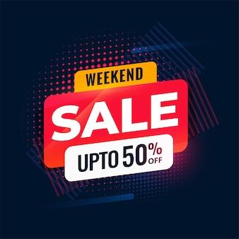 Modelo de banner de venda com desconto de fim de semana