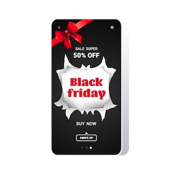 Modelo de banner de venda da black friday para história do instagram