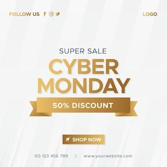 Modelo de banner de venda da cyber monday
