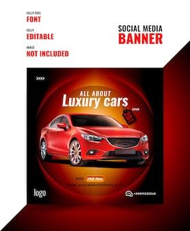 Modelo de banner de venda de carro de mídia social.