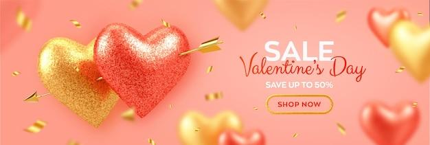 Modelo de banner de venda de dia dos namorados com balões brilhantes em forma de coração