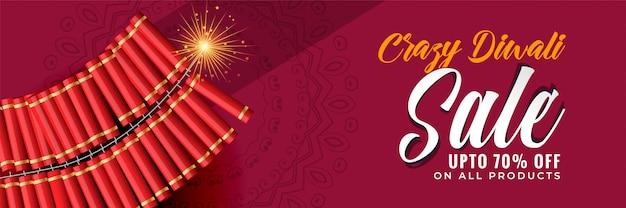 Modelo de banner de venda de diwali louco